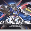 31414 hg1/144 17 force impulse gundam (Gundam Model 1500เยน