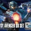 Gipsy Avenger DX Set (HG) (Plastic model)
