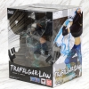 Figuarts Zero Trafalgar Law -Gamma Knife.- (PVC Figure)