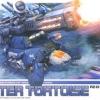 RZ-013 Buster Tortoise (Plastic model)