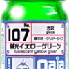 gaia 107 Fluorescent Yellow-green (gloss) 15ml.