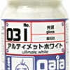 gaia 031 Ultimate White (gloss) 15ml.