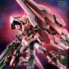P-bandai MG 1/100 Seven Sword/G (Trans-Am mode) Special coating) ล็อตตัวแทนไทย