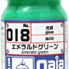 gaia 018 Emerald Green (gloss) 15ml.