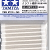 87103 craft cotton swab (round, extra small) 50pcs.