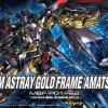 (มี1 รอเมลฉบับที่2 ยืนยันก่อนโอนเงิน ) hg 1/144 59 gold frame amatsumina 1800yen