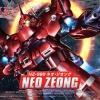 392 Neo Zeong (SD)
