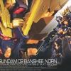 RG 1/144 Unicorn Gundam 2 Banshee Norn 4,000Yen