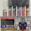 gms122 Gundam Marker Sumi-ire Pen Set มาร์คเกอร์เซต จิ้มไหล