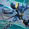 hg 1/144 GHIRARGA 1,800Yen (Gundam Model Kits) 1800 yen