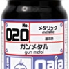 gaia 020 Gun metal (metallic) 15ml.