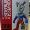 5057908 no08 CONVERGE ULTRAMAN 2