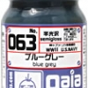 gaia 063 blue grey (semigloss) 15ml.