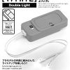 LIGHTING UNIT 2 LED TYPE (WHITE) (TENTATIVE) 2000 Yen**