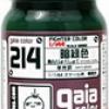 gaia 214 Dark green (semi gloss) 15ml.