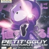 Petitgguy Tieria Erde Purple & Placard (HGPG) (Gundam Model Kits) 500Yen