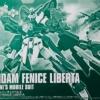 p-bandai HGBF 1/144 Gundam Fenice Liberta