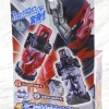 DX Phoenix Robot Full Bottle Set (Henshin Dress-up)