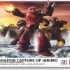 50665 HGUC operation capture of jaburo (Amphibian Mobile Suit Set) 3000 yen