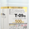 Gaia T-09m Metallic Master[L] 500ml.