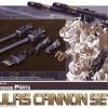 Zoids Customize Parts Gojulas Canon Set (Plastic model)