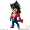 5117402 (Vegeta Super Saiyan 4) Dragon Ball Advarge 7