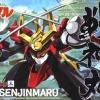 เปิดรับPreorder มีค่ามัดจำ 300 บาท Plamax MS-01 Senjinmaru (Plastic model)