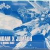 p-bandai HGBF1/144 Gundam X Ju Maoh