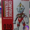 5057910 no010 CONVERGE ULTRAMAN 2