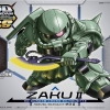 SD Cs Series Zaku II 800Yen