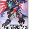 34111 08 destiny (Gundam Model Kits) 2600yen