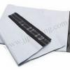 ซองจดหมายพลาสติกสีขาว 38x52 ซม. 100 ใบ