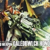 hobby japan no.020 + hj build weapon caledbwlch honoo