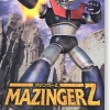Mazinger Z (Plastic model)