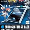 hgbc1/144 000 GP base 600yen