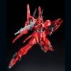 เปิดรับPreorder มีค่ามัดจำ 500 บาท p-bandai RE/100 Series 1/100 Gundam MK-III Unit 8