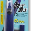 gt08 Electric Cordless Polisher II