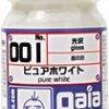 gaia 001 Pure White (gloss) 15ml.