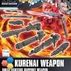 hgbc1/144 018 kurenai weapon 600yen