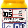 gaia 005 Sunshine Yellow (gloss) 15ml.