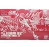 (มี1รอเมลฉบับที่2 ยืนยันกอนโอน )P-bandai HGBF Gundam M91