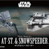 15632 Vehicle Model 008《STARWARS》AT-ST & Snowspeeder Set 600Yen