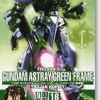 58435 16 astray green frame 2500yen (Gundam Model Kits)