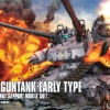 96528 HG002 guntank early type 1700yen