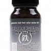 gaia RF-01 Real Iron Black 30ml.