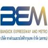 #สรุปแนวข้อสอบเจ้าหน้าที่สนับสนุนระบบสารสนเทศ บริษัททางด่วนและรถไฟฟ้ากรุงเทพ BEM