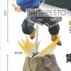 เปิดรับPreorder มีค่ามัดจำ 100 บาท Banpresto 38748 Db z absolute perrection figure-trunks