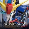 78539 RG10 1/144 MSZ-006 Z Gundam 3000yen