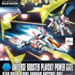 hgbc1/144 008 universe booster plavsky power gate 800yen