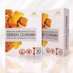 กรีนเคอมิน Green Curmin ขมิ้นชัน กับ พริกไทย